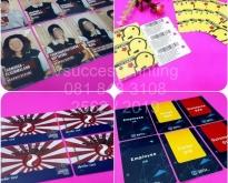 บัตรพนักงาน บัตรสมาชิก บัตรจอดรถ บัตรข้าราชการ บัตร บัตรนักเรียน บัตรร้านอา