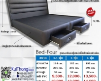 Bed-Four ฐานรองที่นอน เตียงลิ้นชักหุ้มหนังมีหัวเตียง เตียงบล็อค เตียงดีไซน์