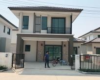ประกาศขายดาวน์ 50,000 บาท โครงการเดอะบาลานซ์ปิ่นเกล้า-สายห้า บ้านกว้างสะดวก