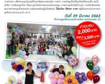 wholeballoons   สอนทำลูกโป่งแบบมืออาชีพ และจำหน่ายลูกโป่งราคาส่ง