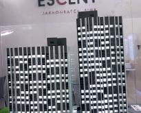ขายใบจองโครงการ เอสเซนท์ นครราชสีมา ราคา 270,000 บาท
