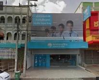 ขายตึกพร้อมที่ดินในตัวอ.รัตนบุรี จ.สุรินทร์ โทร 0897181682