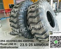 ยางรถตัก 23.5-25 ARMOUR    มีของพร้อมจัดส่งจร้า   สนใจติดต่อสอบถาม 094-4532