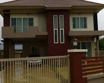 ขายบ้าน 2 ชั้น หมู่บ้านกล้วยไม้กลางเมือง ลำปาง โทร 0987854028