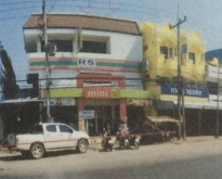 ประกาศขายอาคารสำนักงาน 4 ชั้น หนองม่วง ลพบุรี โทร 0817807306