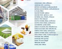 Ammonium Bicarbonate, แอมโมเนียม ไบคาร์บอเนต, เกรดอาหาร