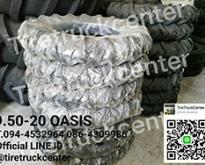 ยางรถ  9.50-20 OASIS    มีของพร้อมส่งจร้า รีบจัดด่วนๆ สนใจติดต่อ 094-453296