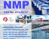 เอ็นเมทิลไพร์โรลิโดน, N Methyl Pyrrolidone, เอ็นเอ็มพี, NMP, โซลเวนท์เอ็นเอ