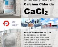 แคลเซียมคลอไรด์, เกล็ด, เม็ด, ผง, Calcium Chloride, Flake, Prills, Powder