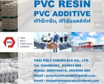 พีวีซีเรซิน, PVC resin, SG660, 266GA, โพลีไวนิลคลอไรด์,