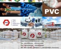 พีวีซีเรซิน, โพลีไวนิลคลอไรด์, Polyvinyl Chloride, PVC resin, SG660, 266GA