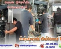 บริการซ่อม  ติดตั้ง  ตู้น้ำมัน ถังน้ำมัน  และอุปกรณ์น้ำมันต่างๆ  ทั่วประเทศ
