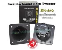 ลำโพง swallow sound horn tweeter sh-210