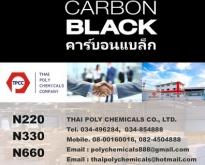 คาร์บอนแบล็ก, คาร์บอนแบล็ค, ผงเขม่าดำ, Carbon Black, N220, N326, N330, N660