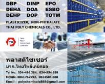 ไดออกทิลเทเรพทาเลต, ดีโอทีพี, น้ำมันดีโอทีพี, Dioctyl Terephthalate, DOTP,