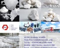 Potash Alum, Potassium Alum, Aluminium Potassium Sulphate