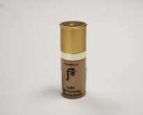 The History of Whoo Bichup Self-Generating Anti-Aging Essence 8 ml.