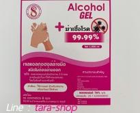 เจลแอลกอฮอลล์ล้างมือ ชนิดไม่ต้องล้างออก Alcohol Gel 70% ขนาด 1 ลิตร ป้องกัน