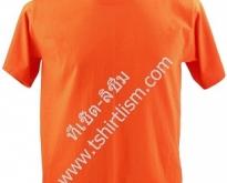 ขาย เสื้อยืด คอกลม คอวีcotton 100 no.20 โทร 095-998-9961