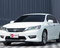 Honda Accord 2.4 EL MY13 ปี2013 สีขาว เกียร์ออโต้