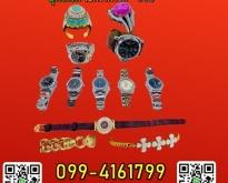 0994161799 รับซื้อเพชร ทอง นาฬิกา สงขลา ตรัง กระบี่ พัทลุง พังงา ภูเก็ต