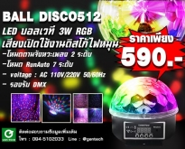 LED Ball Disco Light