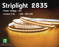 strip light 2835 IP20