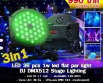 3in1 led 36pcs 1w led