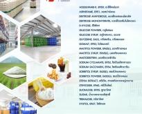 แอมโมเนียม ไบคาร์บอเนต, แอมโมเนียม ไบคาร์บอเนท, เกรดอาหาร, Ammonium Bicarbo
