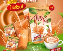 L.D. Thai Tea แอลดี ชาไทย