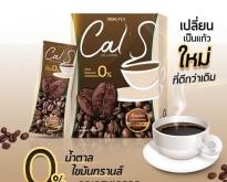Cal S Coffee by Primaya แคล เอส คอฟฟี่ กาแฟพรีมายา