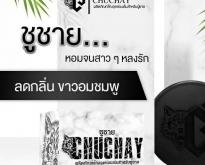 Chuchay 30 g. สบู่ชูชาย