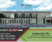 ขายบ้านพักอาศัย 2 ชั้น พื้นที่ใช้สอย 175 ตร.ม. ท่ามะกา กาญจนบุรี โทร 092741