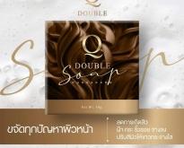 Q Double Soap 50 g. คิว ดับเบิ้ล โซพ