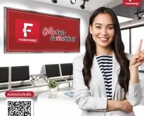 บริษัทสินเชื่อ formoneycredit สินเชื่อเพื่อธุรกิจsme อนุมัตไว รวดเร็ว รู้ผล