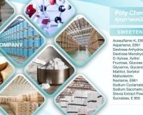 โมโนโซเดียมกลูตาเมต, Monosodium Glutamate, ผงชูรส, MSG, วัตถุเจือปนอาหาร, F
